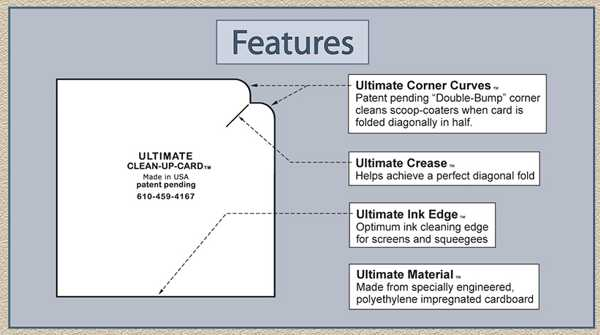 Jessup Ultimate Clean Up Card